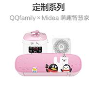 QQfamily定制系列