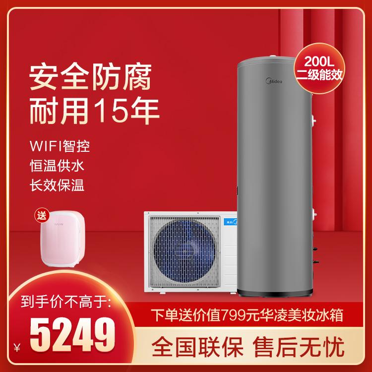 美的空气能热水器200升二级能效 精准控温 定时加热 智能家电KF66/200L-MH(E2)