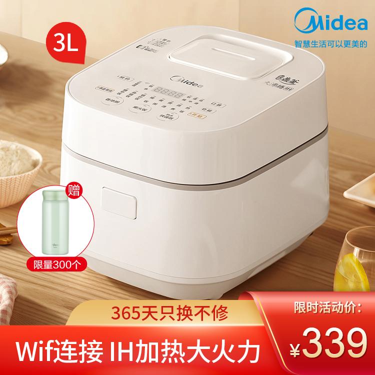 【热销】电饭煲 3升容量3-6人Wif连接 IH加热 智能家电 MB-WHS30C96