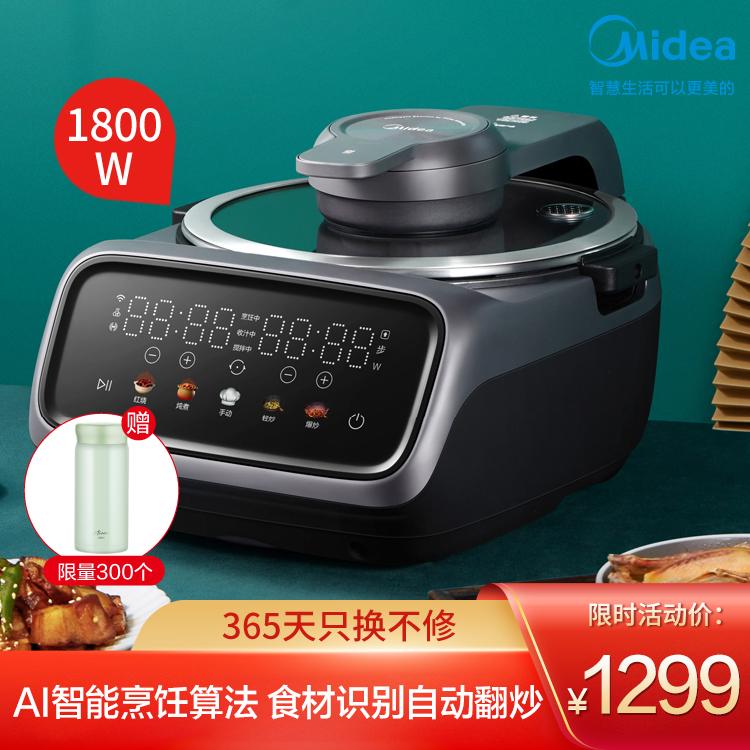 【新品】炒菜机器人 自动炒菜机 AI智能烹饪算法 食材识别 智能家电 PY18-X2