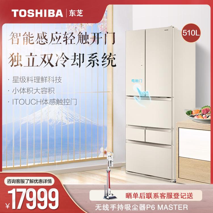 【百年科技】东芝510L双冷却系统中置果蔬室ifeel感温智控 GR-RM537WE-PG1A7
