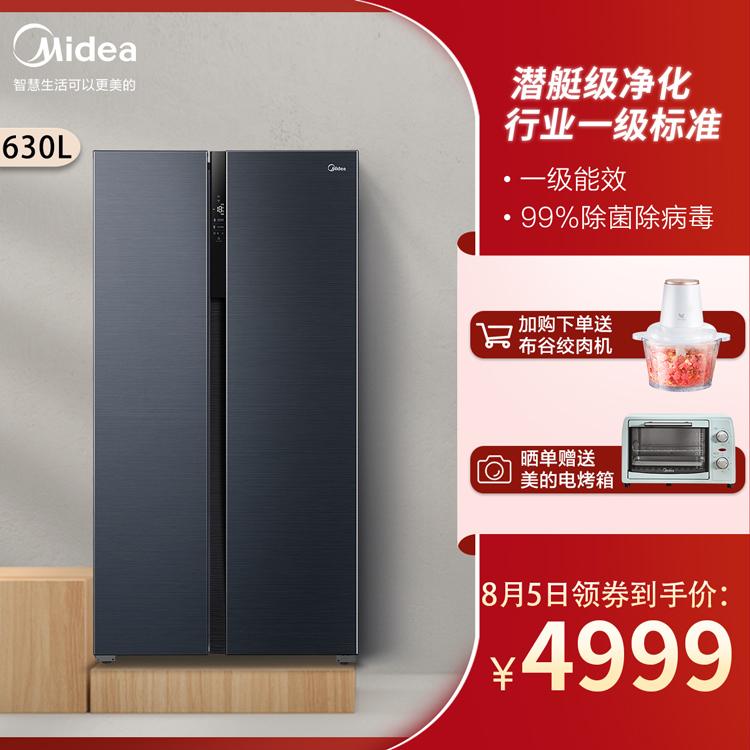 【19分钟急速净味】630L净味对开冰箱 智能家电 风冷无霜BCD-630WKPZM(E)