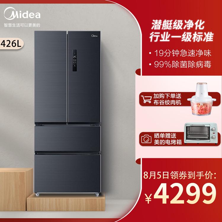 【19分钟急速净味】426L多门智能家电冰箱 一级能效BCD-426WTPZM(E)